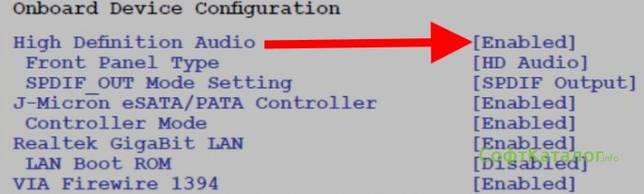 Восстановить звук на компьютере автоматически