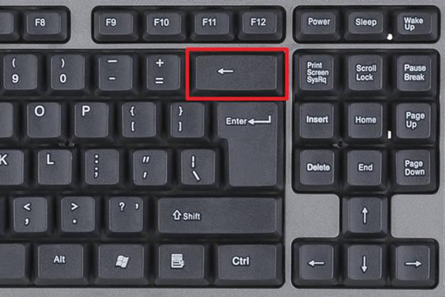 Расположение Backspace на клавиатуре компьютера.