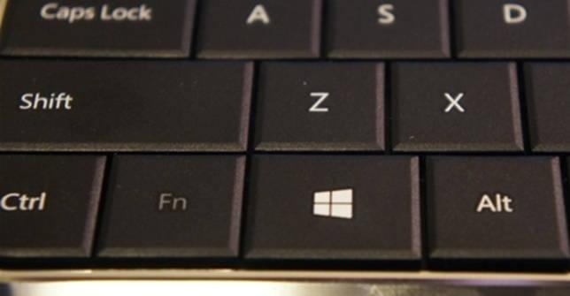 Положение кнопки на клавиатуре лэптопа