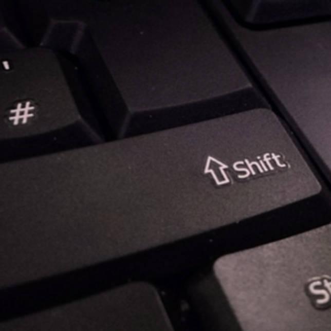 Где находится кнопка Shift на клавиатуре