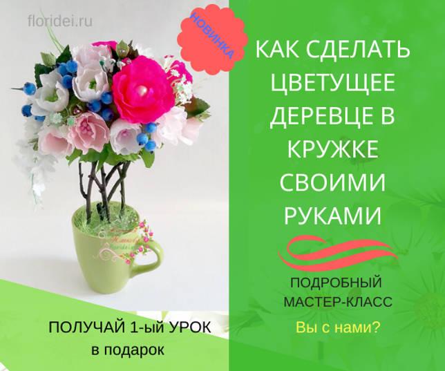 Цветы из бумаги на елку своими руками: мастер-класс